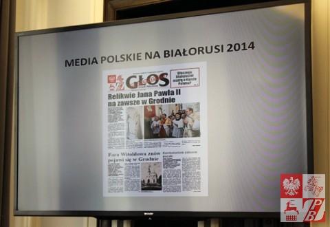 Konferencja_Polskie_Media_na_Wschodzie_014