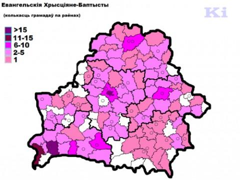 Koncentracja w rejonach parafii chrześcijan-baptystów