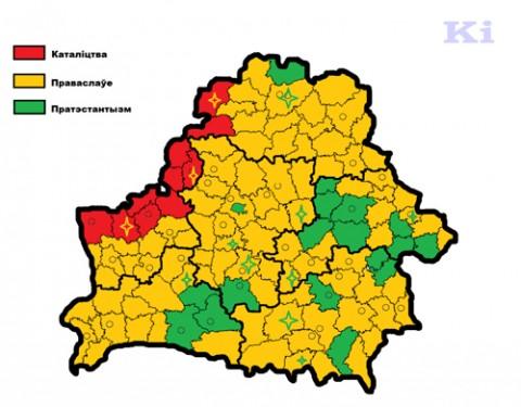 Wyznania, dominujące w tym czy innym rejonie. żółty- prawosławni, czerwony - katolicy, zielony - protestanci.