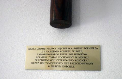 Krzyz_Pawlikowskiego_04