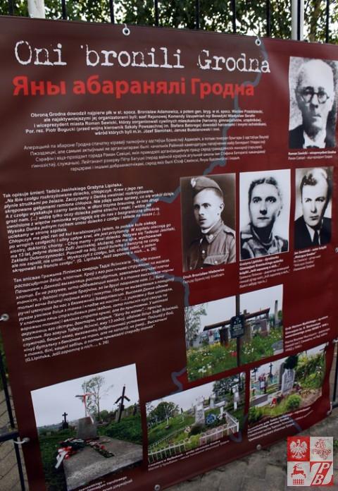 Wystawa_IPN_Obrona_Grodna_04