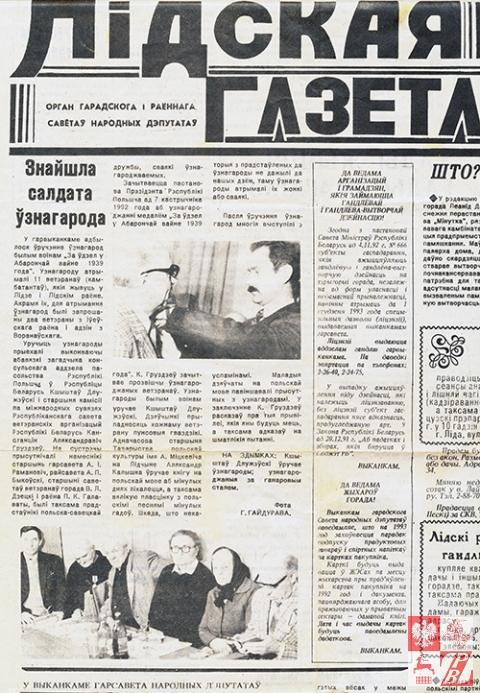 """""""Lidzka Gazeta"""" z publikacją o odznaczeniu Michała Siagło"""