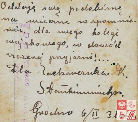 Dedykacja dla Kazimierza Sacharczuka od jego kolegi z wojska na odwrotnej stronie prezentowanego wyżej zdjęcia