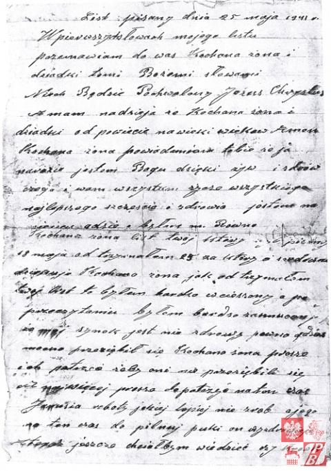Fragment listu Jana Suchojdy z Obozu NKWD w Równem