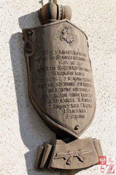 Grodno_Obchody_3_Maja_Nowy_Zamek_01