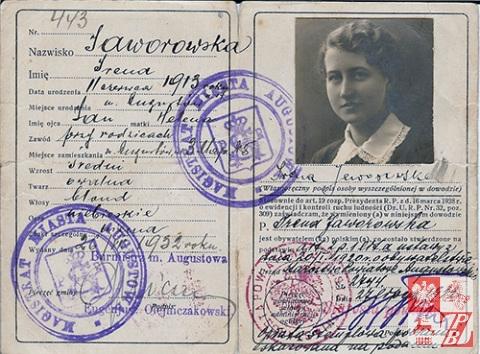 ID_Card_(Jun_26_1932)-(Inside)_str