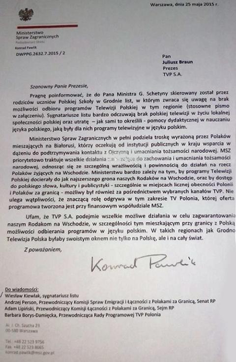 List z MSZ RP do TVP S.A., fot.: facebook.com