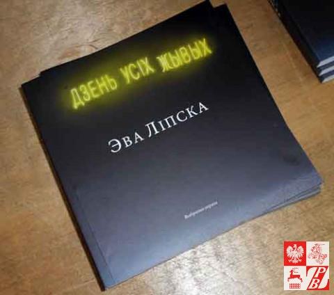 Minsk_miesiac_polskiej_literatury_06