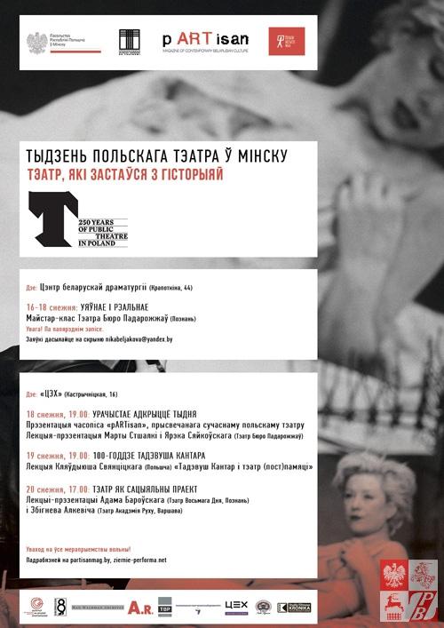 Afisz Tygodnia Polskiego Teatru w Mińsku