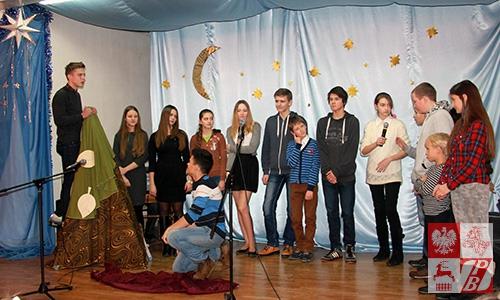 Minsk_3