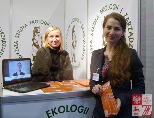 Irena Łapanowska i Natalia Sokołowa reprezentowały Wyższą Szkołę Ekologii i Zarządzania w Warszawie