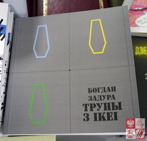 """Białoruskojęzyczne wydanie wierszy Bohdana Badury pt. """"Trumny z IKEI"""""""