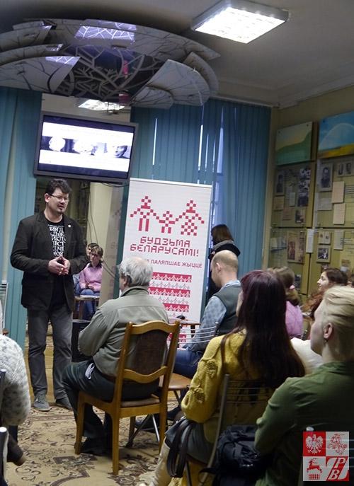 Przemawia Andrej Chadanowicz