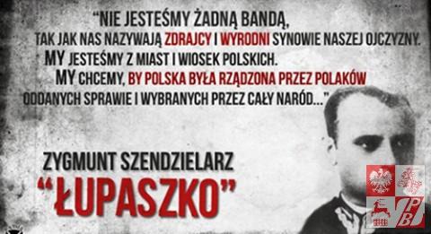 Lupaszko_str