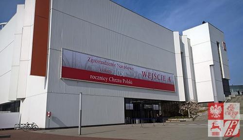 Hala Międzynarodowych Targów Poznańskich, w której odbyło się posiedzenie Zgromadzenia Narodowego