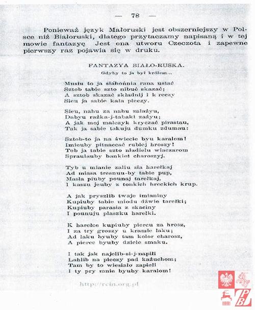 Skan strony 78 z drugiego tomu wydanych pod redakjcją Franciszka Henryka Duchińskiego w Szwajcarii w 1902 zbioru dzieł literackich