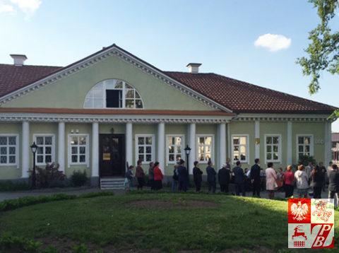 Muzeum_Wankowicza