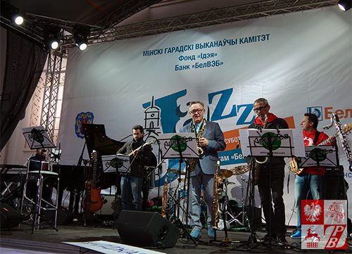"Białoruski jazz band ""Apple Tea"""