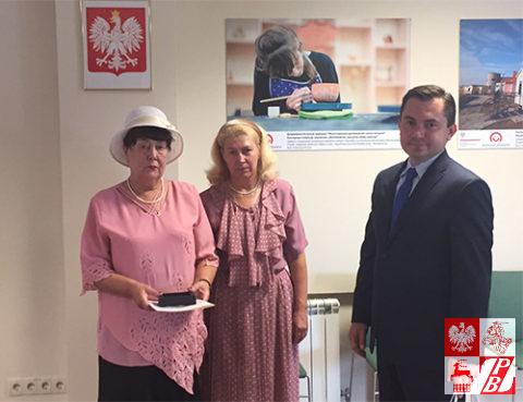 Odznaczenie_Radziszewskiego3