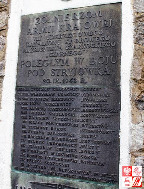Stryjowka4