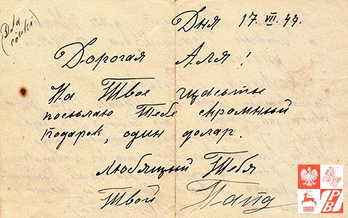 Mikolaj_Buczniew_list_1947