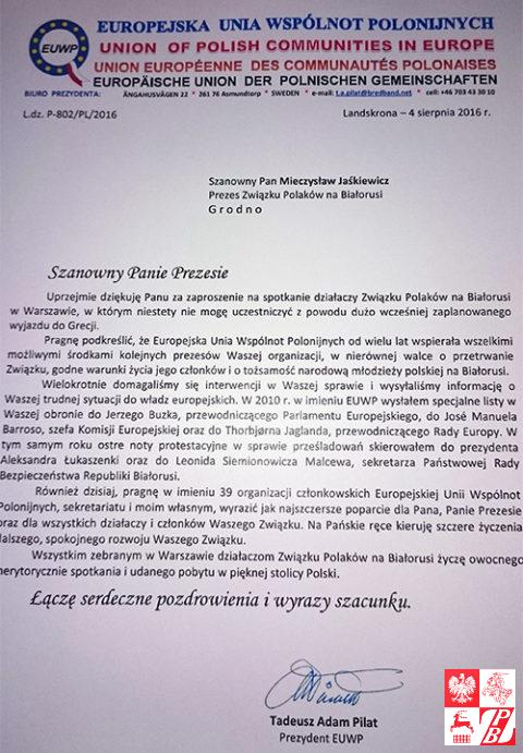 Spotkanie_prezesow_w_Warszawie8