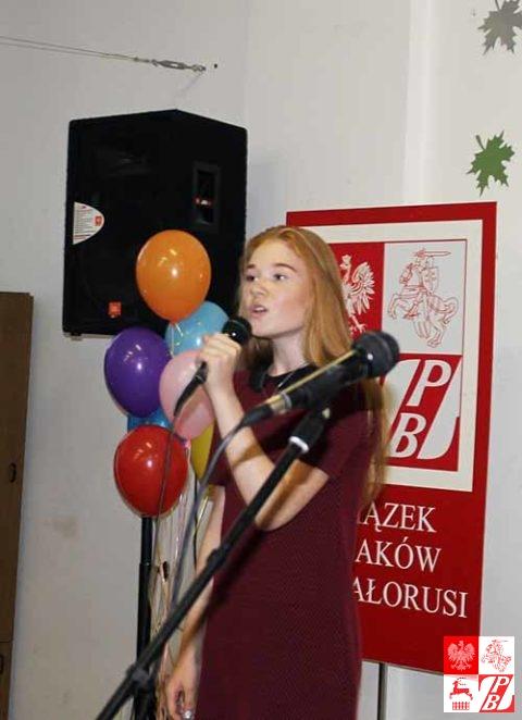 pss_przy_zpb_iwona_kurczewska