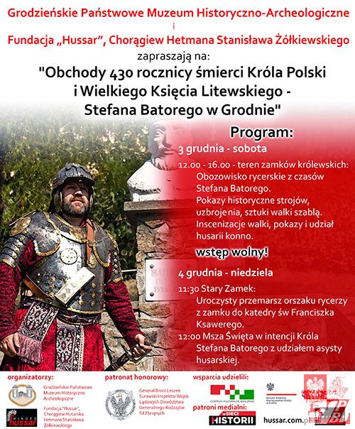 Afisz grodzieńskich obchodów 430. rocznicy śmierci JKM Stefana Batorego