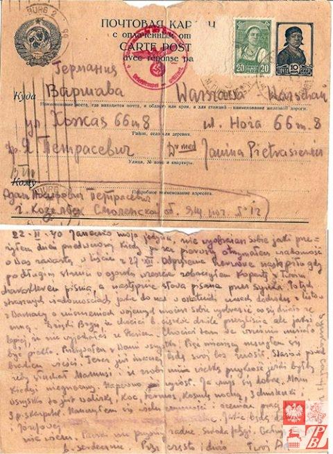 Kozielsk, Rosja, 22.02.1940 r. List polskiego oficera, por. dr. Adama Pietrasiewicza do żony, dr Janiny Pietrasiewicz nadany 22 lutego 1940 w Kozielsku. Nadawca został zamordowany niecałe 2 miesiące później w lesie katyńskim. Jego zwłoki zostały zidentyfikowane zaraz po odkryciu masowych mogił, w kwietniu 1943 r. Fot. PAP-reprodukcja